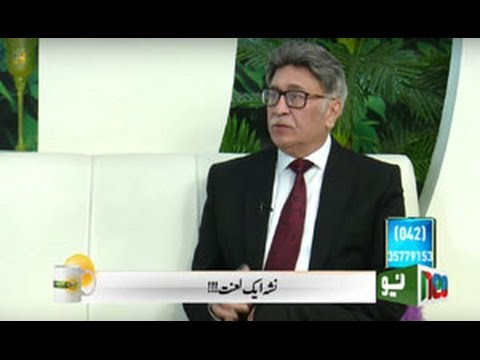 Dr. Sadaqat Ali talks about drug addiction among youth