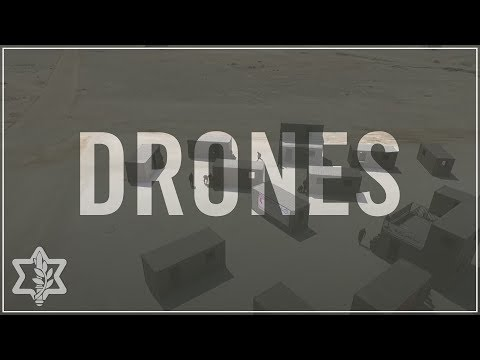 Drones in the IDF