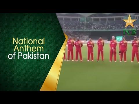 National Anthem of Pakistan | HBL PSL | PCB