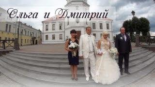 Дмитрий и Ольга - Свадебный клип