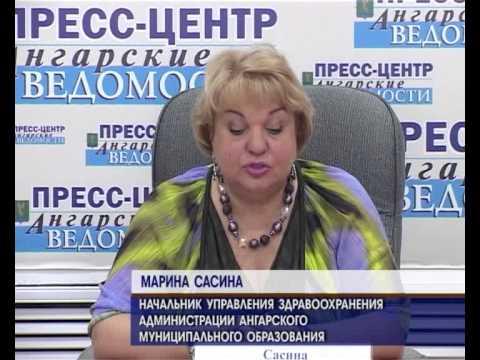Ангарск может гордиться своими врачами 13-06-2012