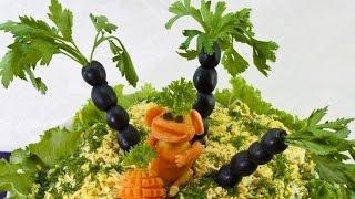 Салат Макака. Новогодние рецепты на 2016 год. Вкусный новогодний салат.