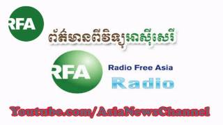 (Radio Khmer News) RFA Khmer Radio,Morning News on 01 January 2015