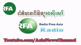 (Radio Khmer News) RFA Khmer Radio,Morning News on 01 January 2015