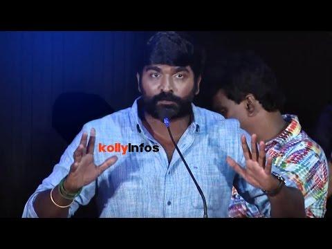 I  Don't Want To  Congrats Anyone  | VijaySethupathi | Kavan Pressmeet