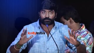 I  Don't want to  congrats Anyone  | VijaySethupathi | Kavan Pressmeet