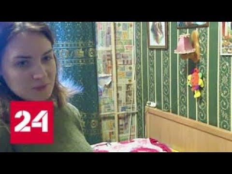 В Мытищах оттепель на улице обернулась потопом в жилом доме - Россия 24