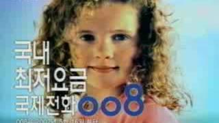 온세통신 국제전화 008    이병헌