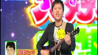 フジテレビ「爆笑そっくりものまね紅白歌合戦スペシャル」2013年2...