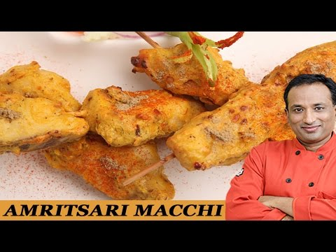 Amritsari Macchi Recipe With Philips Air Fryer By Vahchef