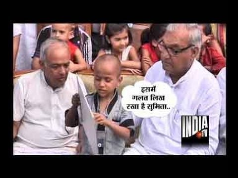 Haryana wonder boy Kautilya stumps CM Hooda, points out error in certificate Travel Video