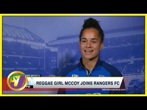 Reggae Girl McCoy Joins Rangers FC | TVJ News - August 5 2021