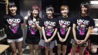 JAM EXPO 2014 に出演のひめキュンフルーツ缶さんよりコメントが届きま...