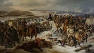 Сражение на Березине (рассказывает историк Олег Соколов)