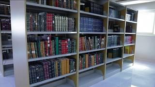 مكتبة الحرم المكي الشريف 13 قرناً في خدمة العلم الشرعي