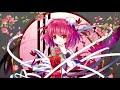 AoCF Kasen's Theme: Battlefield of the Flower Threshold