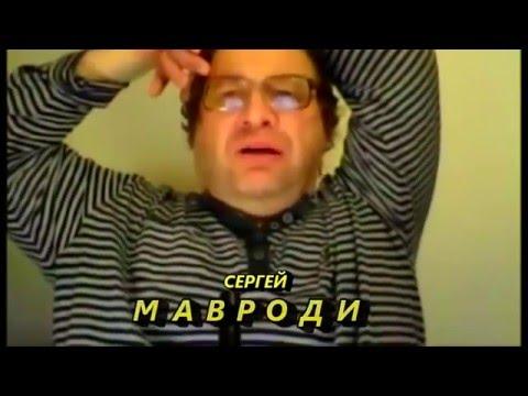 Смотреть Сергей Мавроди о Bitcoin (криптовалюте). онлайн