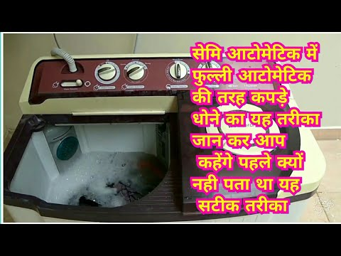 HOW TO WASH CLOTHES IN SEMI - AUTOMATIC WASHING MACHINE Like fully  - LG WASHING MACHINE DEMO