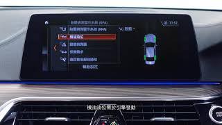 BMW i3 (2018+) Vehicle Status Menu