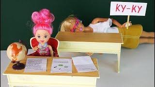 Мама под Партой или Пoездка в Турцию Отменяется Мультик #Барби #Школа Игрушки Для девочек