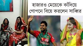 চুপচাপ বিয়ে করলেন সাব্বির রহমান , কাঁদালেন হাজারও মেয়েকে । Cricketer Sabbir rahman marriage.