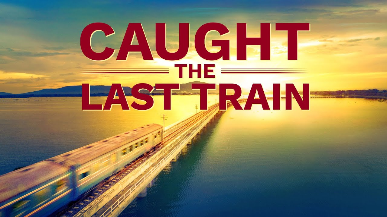 """Gospel Movie Trailer """"Caught the Last Train"""""""