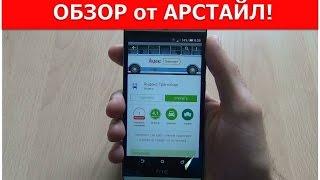 видео Как отследить местоположение пользователя смартфона на Android, iOS и Windows Phone
