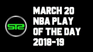 3/20/19 Free #NBA Picks of The Day - NBA Free Picks Today ATS Tonight #Heat #Spurs