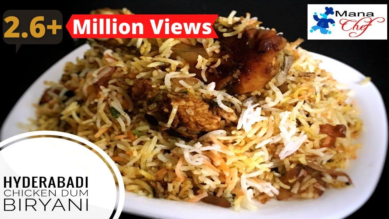 Hyderabadi chicken dum biryani recipe in telugu youtube hyderabadi chicken dum biryani recipe in telugu forumfinder Images