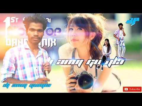 New Nagpuri Kudukh Dj Song 2018 || Pyar Nanoy Selem || Dj Anuj Gumla