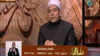 مدير الفتوى يوضح حكم التصوير الفوتوغرافي في الأفراح .. فيديو