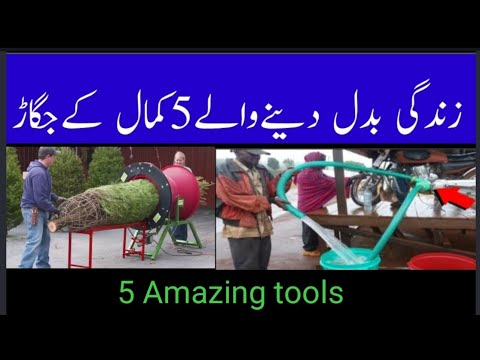 5 Amazing Tools in the world latest news