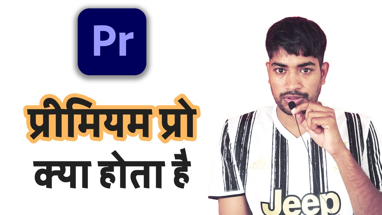 Adobe premiere pro kya hai | Sabse accha video editing app kaun sa hai | Best video editing software