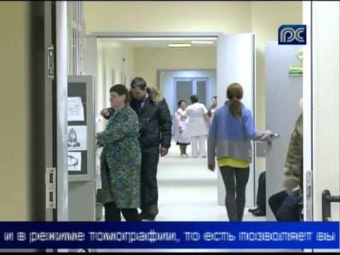 Вологодская детская областная больница начала работу в новом здании
