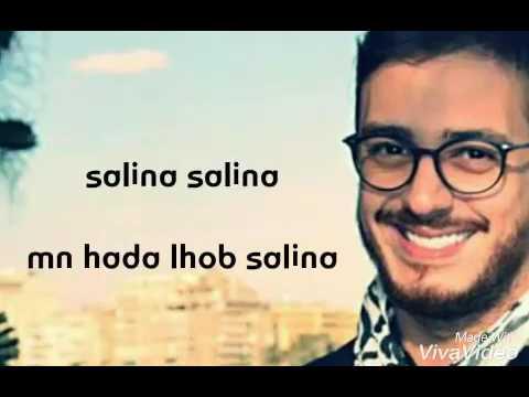 Salina Salina by Saad lamjarred.. lyric video