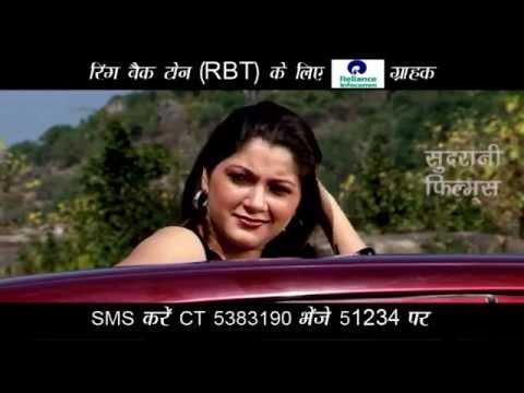 Maya Dede Re Mayaru - Tor Chhunur Chhunur Pairi - Popular Chhatisgarhi Song