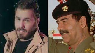 تحميل اغنية ذكرى لصدام حسين mp3