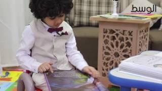 الطفل حسين عمره العقلي يفوق عمره الزمني