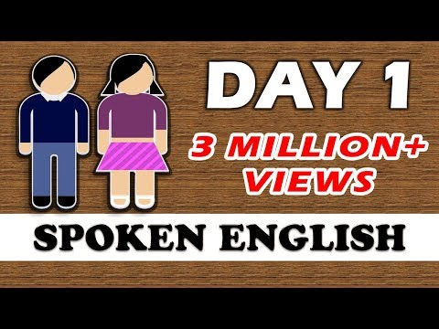✔ 20 Days Spoken English Learning Challenge | ✔ Spoken Engli