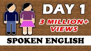✔ 20 Days Spoken English Learning Challenge | ✔ Spoken English Learning Video- DAY 1 thumbnail
