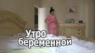 VLOG: Мое утро / Клим не хочет быть блогером / Ужин