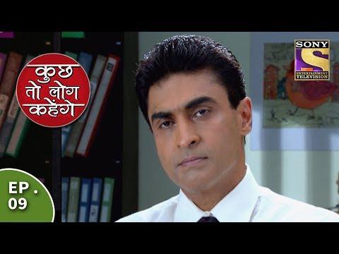 Kuch Toh Log Kahenge - Episode 9 - Nidhi's Big Decision
