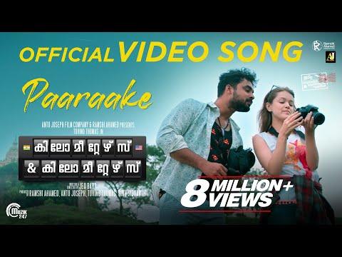Kilometers & Kilometers | Paaraake Video Song | Tovino Thomas | Sooraj S Kurup | Official