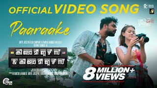 Kilometers & Kilometers | Paaraake Video Song | Tovino Thomas | Sooraj S Kurup | Official