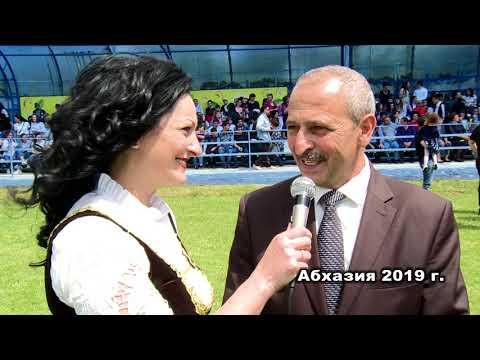 Паратон Армянской культуры в Абхазии. 1 мая 2019 г.