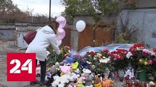 Трагедия в Саратове: что известно о четырежды судимом Михаиле Туватине - Россия 24