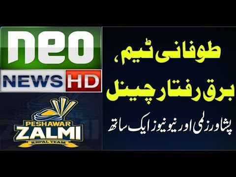 Neo News become Media Partner of Peshawar zalmi