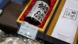 獺祭(だっさい)が買える!日本盛『酒蔵通り煉瓦館』