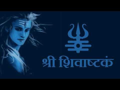 श्री शिवाष्टकं - Shiv Ashtakam with Hindi Lyrics - Easy Recitation Series