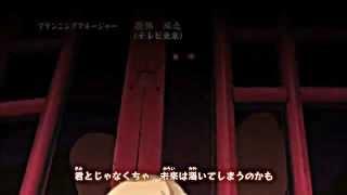 Repeat youtube video Naruto Shippuden Opening 13 nikawa ame nimomakezu
